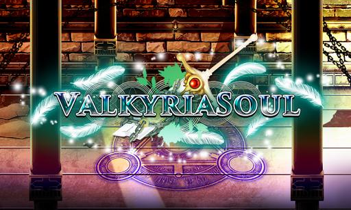 RPG Valkyria Soul