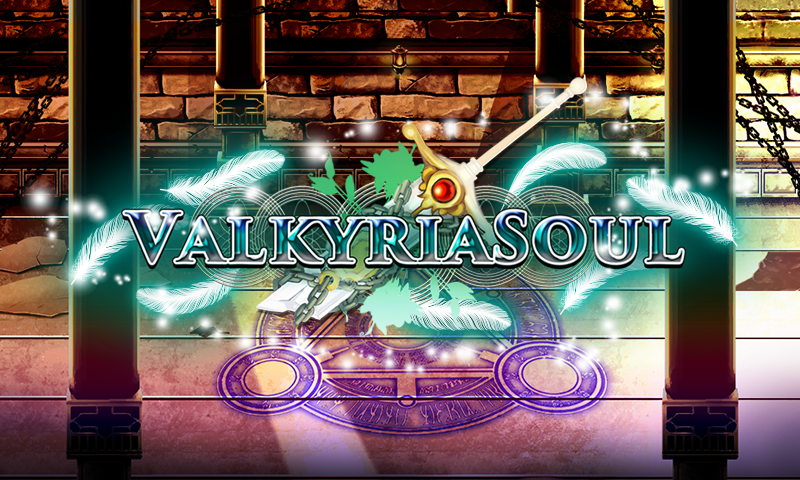 RPG Valkyria Soul- screenshot