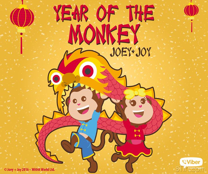 Happy Tết Join Joey Joy welcome the Year of the Fire Monkey with these awesome stickers