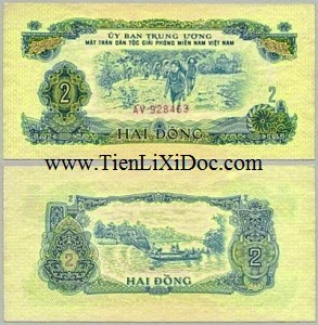 2 Đồng Mặt Trận Giải Phóng 1963