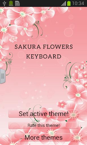 櫻花花朵鍵盤