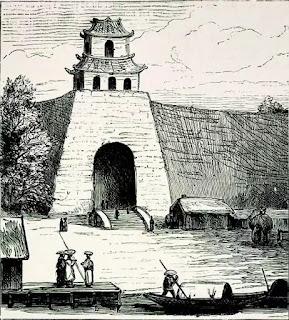 Cổng thành kinh đô Huế, minh họa trên tạp chí Pháp L'Illustraion, số ngày 29-12-1883.