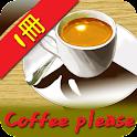 美蓝漫城(coffee please 第1册) logo
