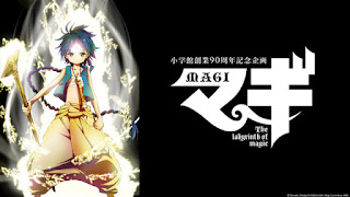 Magi The Kingdom of Magic  Mê Cung Huyền Bí 2