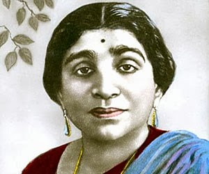 Flames of Love: Sarojini Naidu Quotes: #Quoterian Born 13Jan1879 by Vikrmn Author 10 Alone CA Vikam Verma