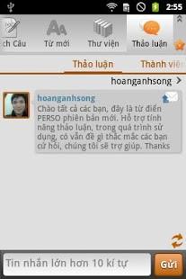 Tu Dien Anh Viet ( Từ Điển ) - screenshot thumbnail