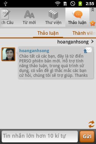 Tu Dien Anh Viet ( Từ Điển ) - screenshot
