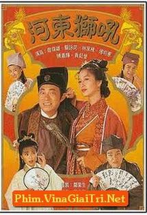 Sư Tử Hà Đông - Mutual Affection   2009