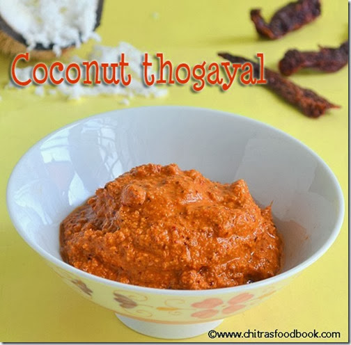 coconut thogayal recipe