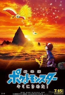 Pokemon Movie 20: Tớ Chọn Cậu - Pokémon the Movie: I Choose You