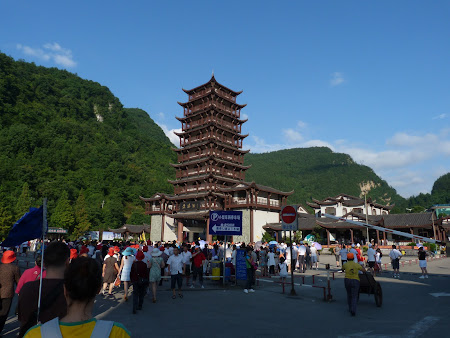 Pagoda chinezeasca