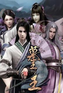 Mộ Vương Chi Vương 3: Huyền Quan Tự - Tomb Of King Wang :Season 3