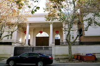 Cổng của khu nhà CEFC China Energy hồi tháng 11.