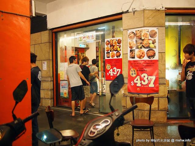 【食記】台中出一張嘴中港店@西區草悟道捷運BRT中正國小 : 水準還在的日式燒肉店,點餐不手軟的食肉天堂,幸福真的只要出一張嘴!  冰淇淋 區域 午餐 台中市 吃到飽 宵夜 捷運美食MRT&BRT 日式 晚餐 燒烤/燒肉 西區 飲食/食記/吃吃喝喝