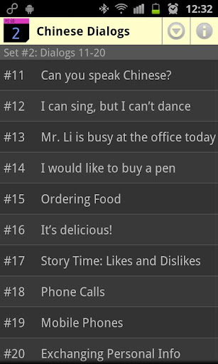 Chinese Dialogs 2 Beginner