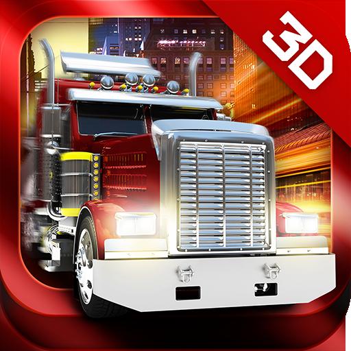 3Dトラック用駐車場シミュレータ 模擬 App LOGO-硬是要APP
