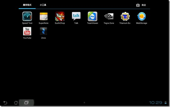 Screenshot_2012-10-10-22-29-44