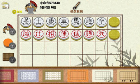 暗棋2 2.0.6 screenshot 353144
