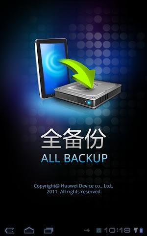 device-2011-10-16-221824.jpg