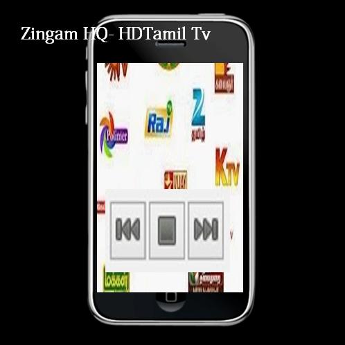 Zingam HQ- HD Tamil Tv pro