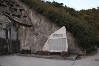 右岸ダムサイトにある石碑