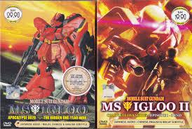 Hình Ảnh Mobile Suit Gundam MS IGLOO: Apocalypse 0079
