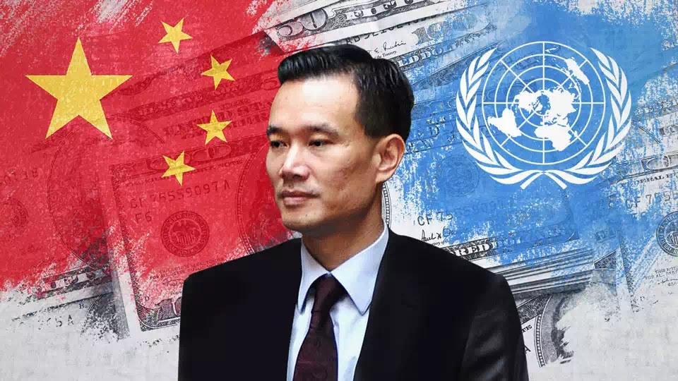 Diệp Giản Minh, cựu chủ tịch CEFC China Energy.