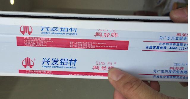 Nhôm Xingfa nhập khẩu (tem đỏ)
