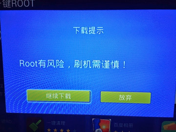 Mini Liew: I don't Recommend Rooting Your Android TV Box