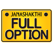 Full Option Locator