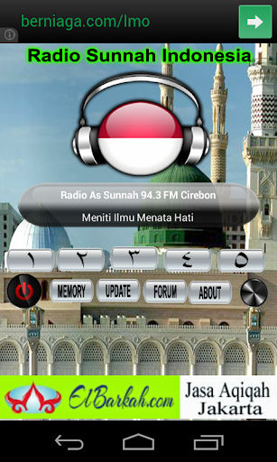 Radio Sunnah Indonesia