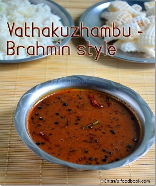 manathakkali vathal kuzhambu brahmin style