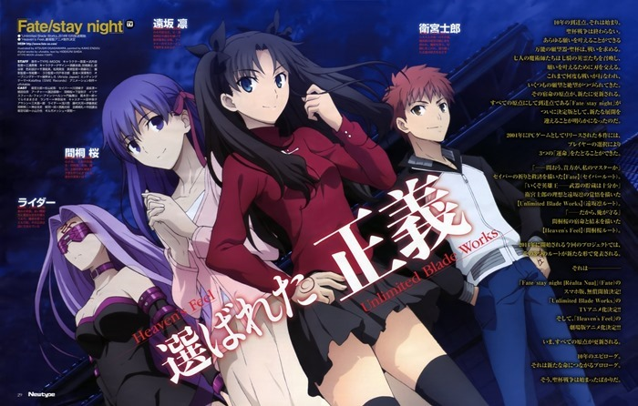 fate-stay_night_anime_02