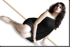Actress Archana Hot Photo Shoot Stills
