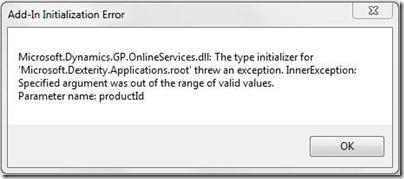 online services error