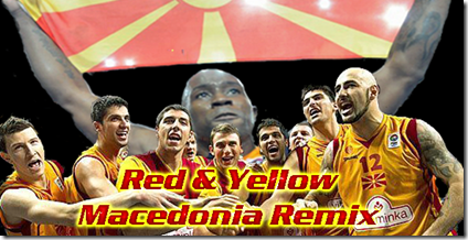 Macedonia_Basketball_Tribute_Red_and_Yellow_Streetball_Remix