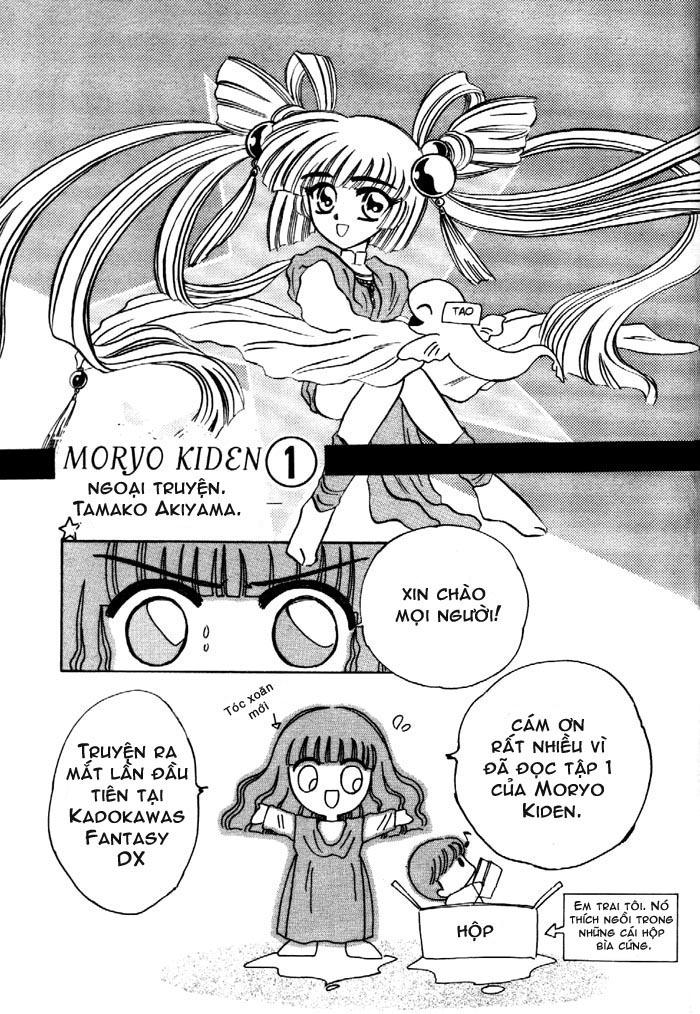 Moryo Kiden Chap 014