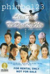 Liêu Trai Tứ Đại Kỳ Nữ - The Fairies Of Liaozhai