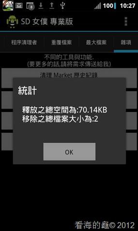 screenshot-1346423228617