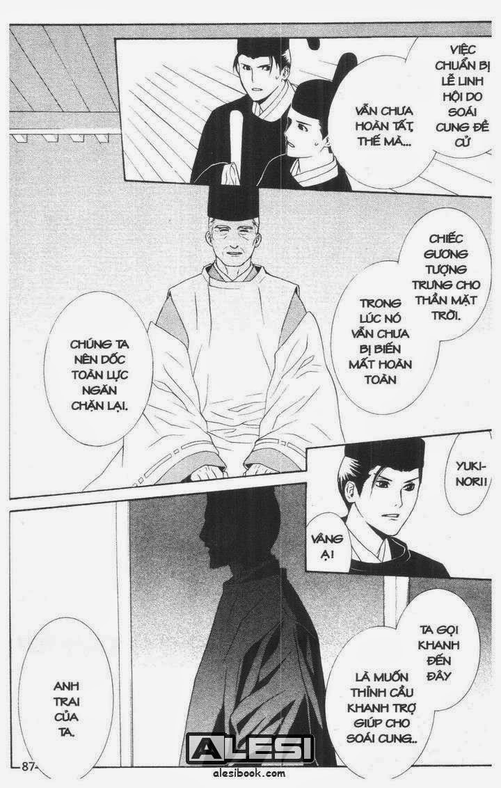 Akatsuki No Yami Chap 051