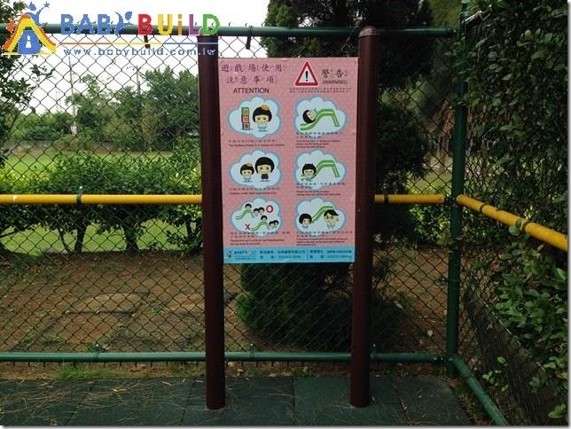 BabyBuild 立柱式遊戲安全告示牌