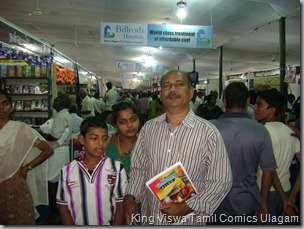 CBF Day 13 Photo 34 Stall No 372 This family is from Sivakasi Buying comics in Chennai