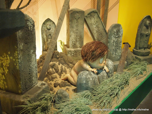 【景點】GeGeGe鬼太郎的妖怪樂園@台北中正華山1914文化創意產業園區捷運MRT忠孝新生 : 跟一堆人進去果然是對的XD Anime & Comic & Game 動畫 旅行 景點 會展 鬼太郎