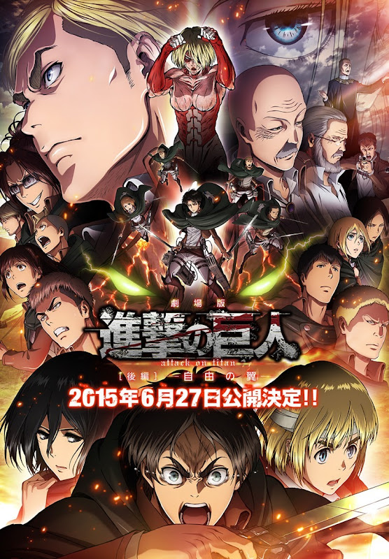 shingeki-no-kyojin_attack-on-titan