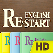 English ReStart Package (Tab)