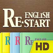 English ReStart 패키지(태블릿용)