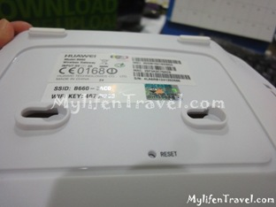 Maxis wireless broadband package 071