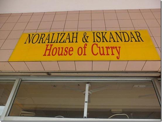 Brunei Restaurant Review: Noralizah & Iskandar's House of