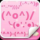 Text Emoji icon