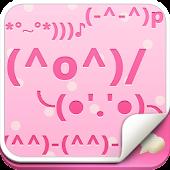 Text Emoji